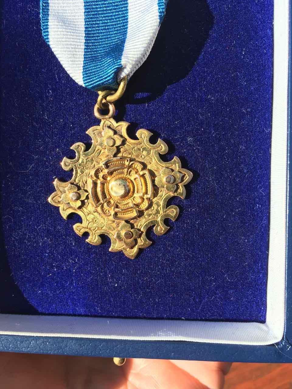 The 1889 Christmas Day winner's medal